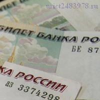 оплата госпошлины за регистрацию ООО